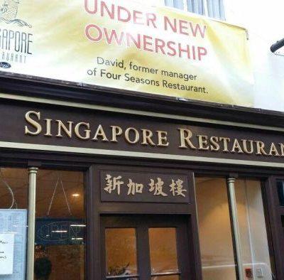 Singapore Restaurant Image 2