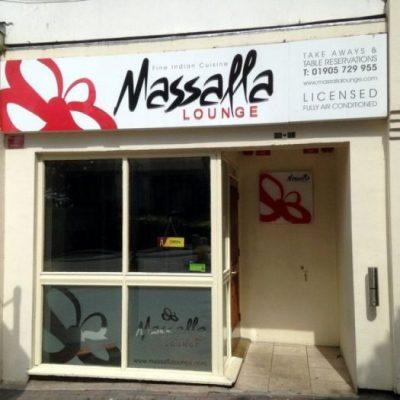 The Massalla Lounge Image 1